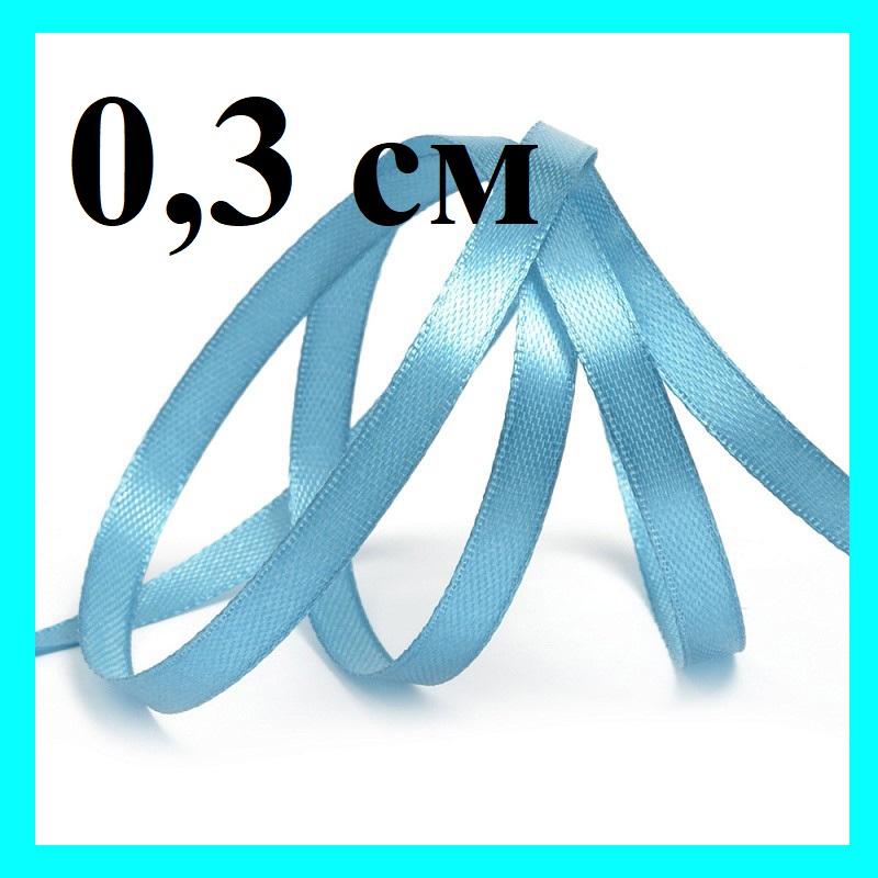 Атласные ленты 0,3 см (5 метров)