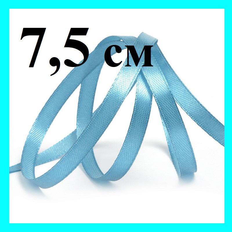 Атласные ленты 7,5 см (1 метр)