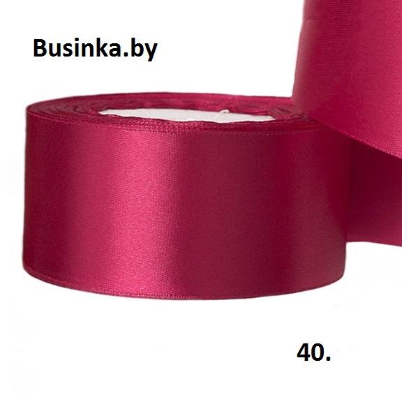 Атласная лента 2.5 см (бабина), малиновый