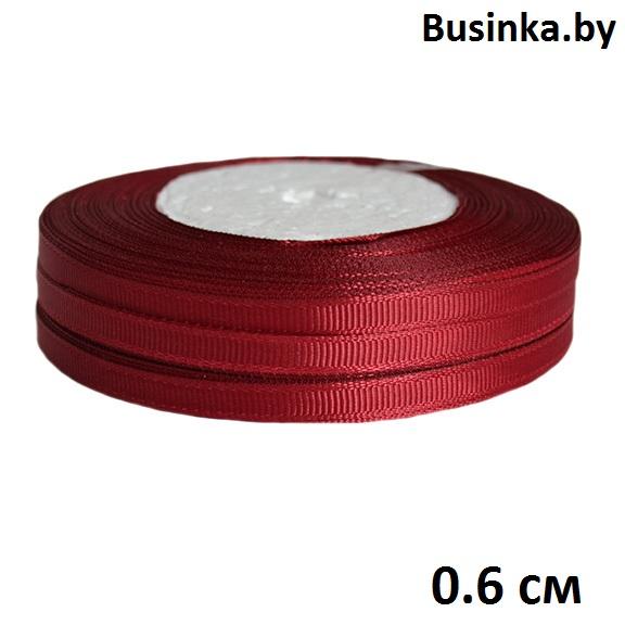 Лента репсовая 0.6 см, бордовый (1 метр)