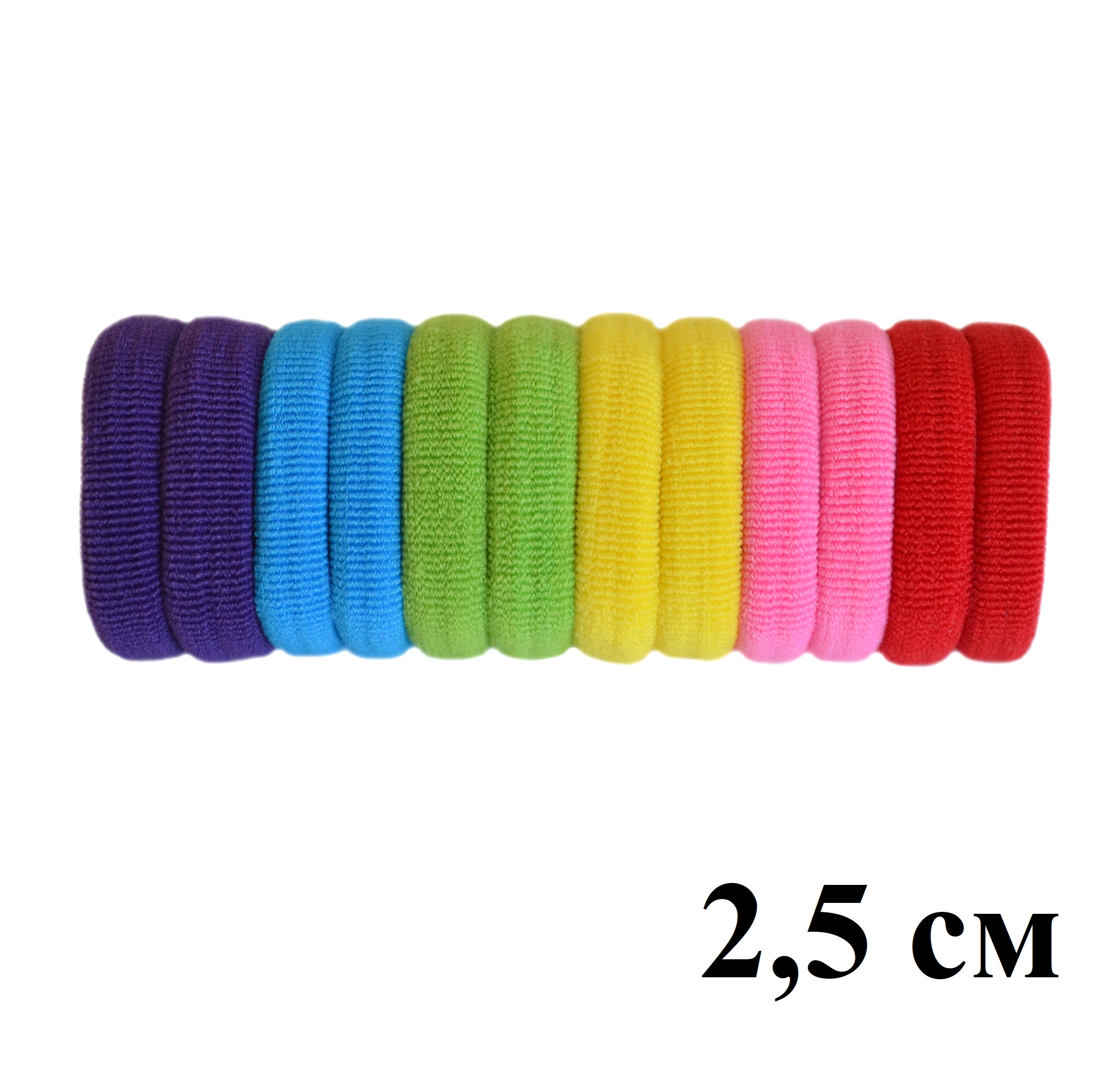 Бесшовные резинки для волос 2.5 см, (12шт) микс