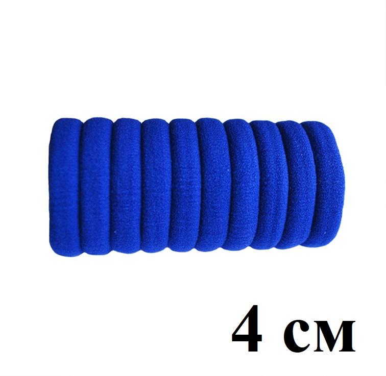 Бесшовные резинки для волос 4 см, (10шт) т.синие