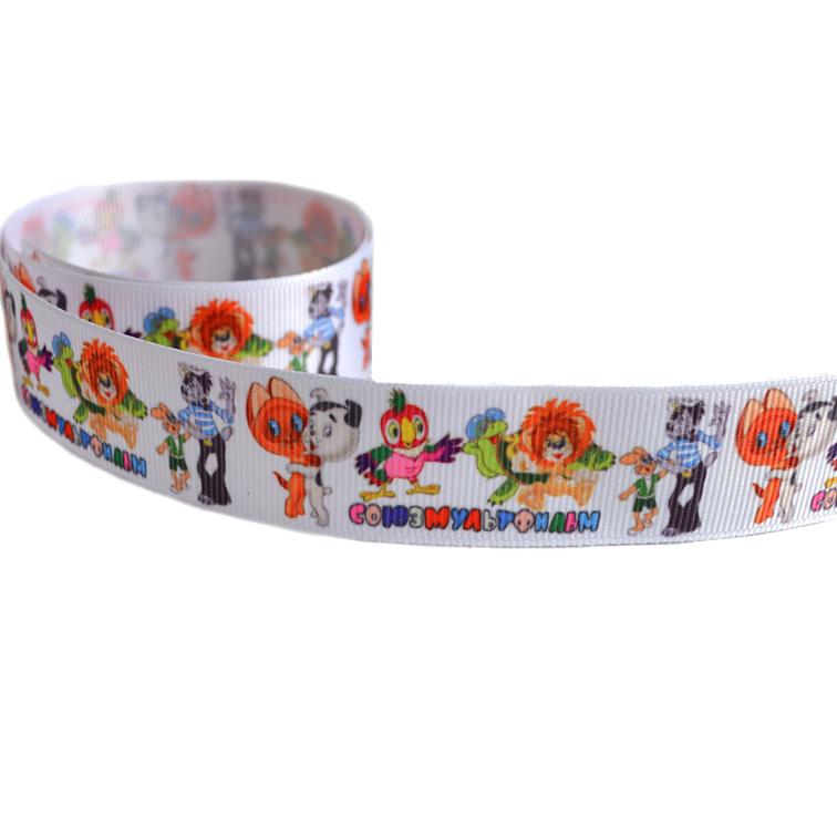 Репсовая лента «Союзмультфильм» 2,5 см (1м)
