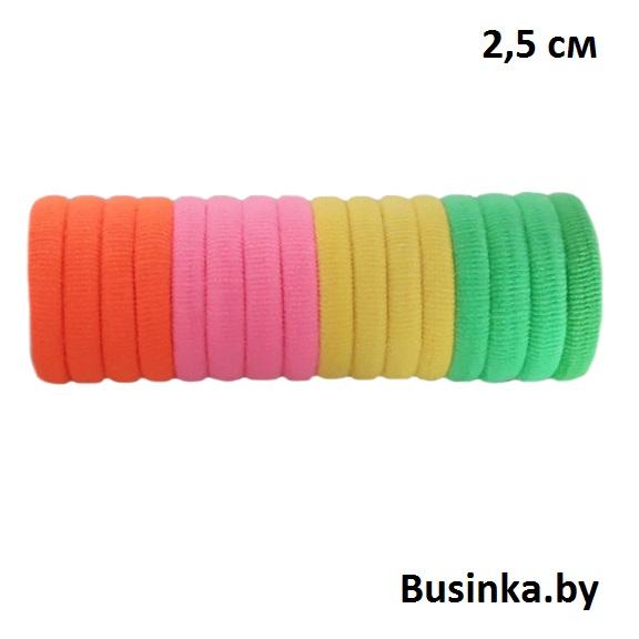 Бесшовные резинки для волос 2.5 см, (16 шт) микс