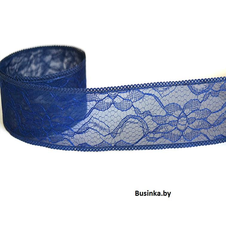 Лента органза (кружево) «Узор» 4 см, синий (1 метр)