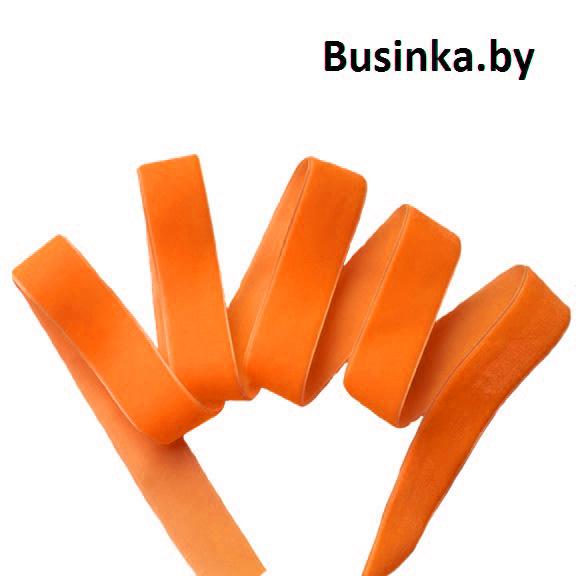 Бархатная лента 2.5 см, оранжевый (1 метр)