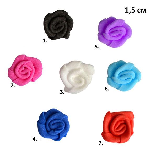 Головки цветов «Розы» 1,5 см (1 шт)