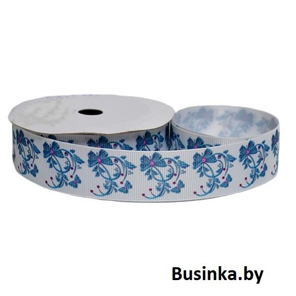 Репсовая лента «Бабочки с бантиками» 2,5 см (1м)
