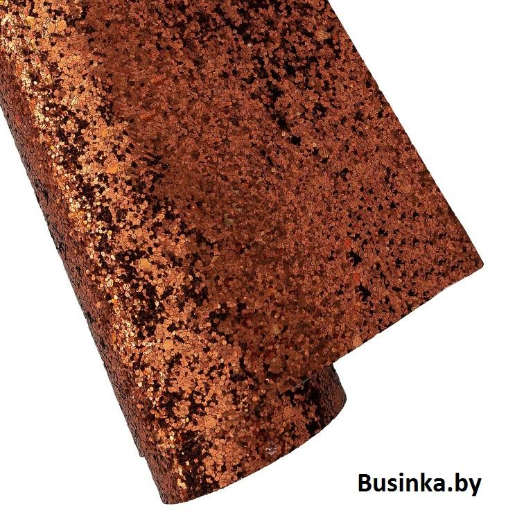 Кожзам с крупными блёстками 22*30 см, коричневый (1 шт)