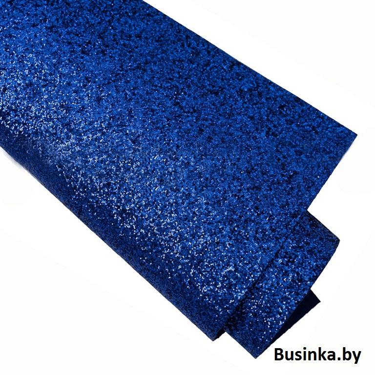 Кожзам с мелкими блёстками 22*30 см, синий (1 шт)
