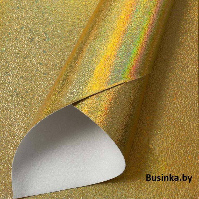 Кожзам текстурный 22*30 см, золото (1 шт)