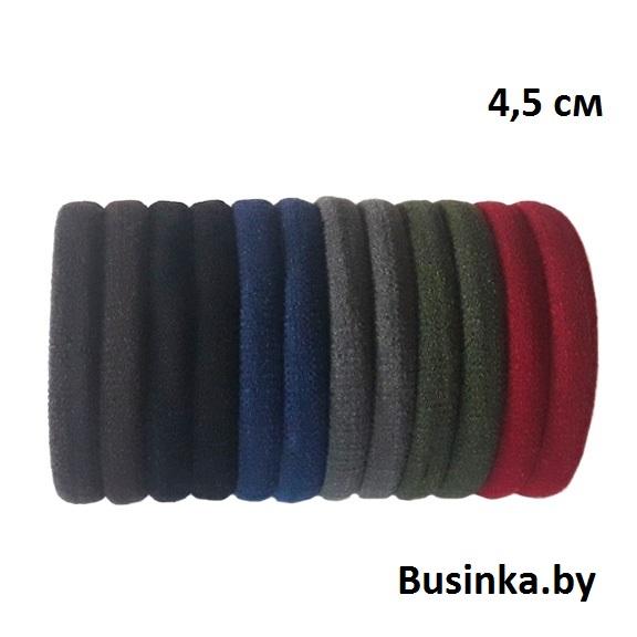 Бесшовные резинки для волос 4.5 см, (12 шт) микс