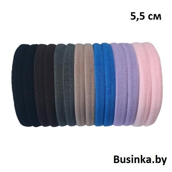 Бесшовные резинки для волос 5.5 см, (14 шт) микс