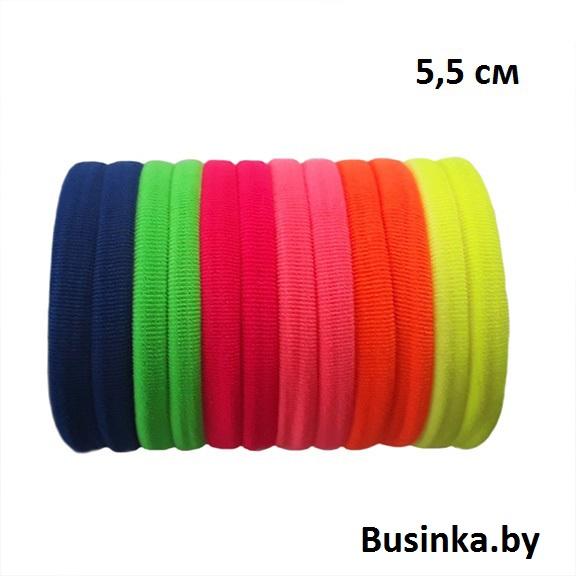 Бесшовные резинки для волос 5.5 см, (12 шт) микс
