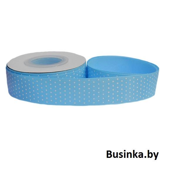 Репсовая лента «Мелкий горох» 2.5 см, голубой (1 м)