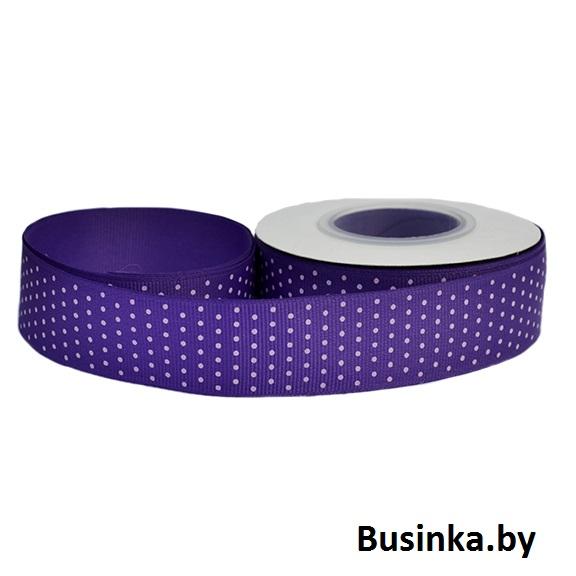 Репсовая лента «Мелкий горох» 2.5 см, фиолетовый (1 м)