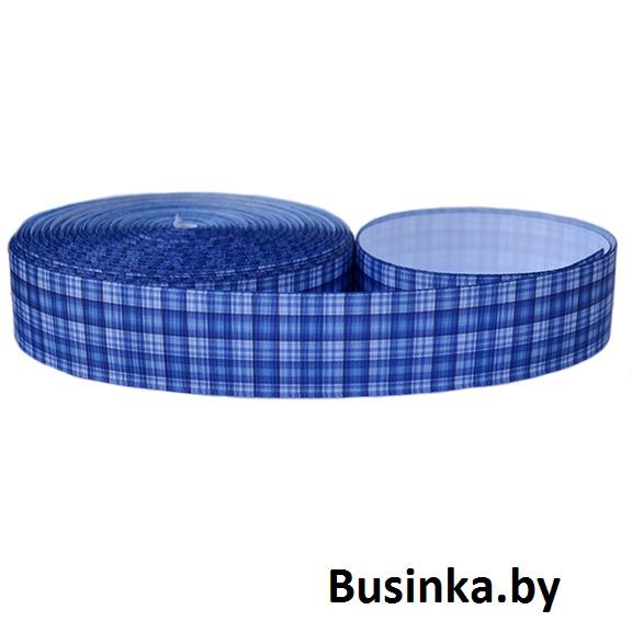 Репсовая лента «В клетку» (1 м), синий