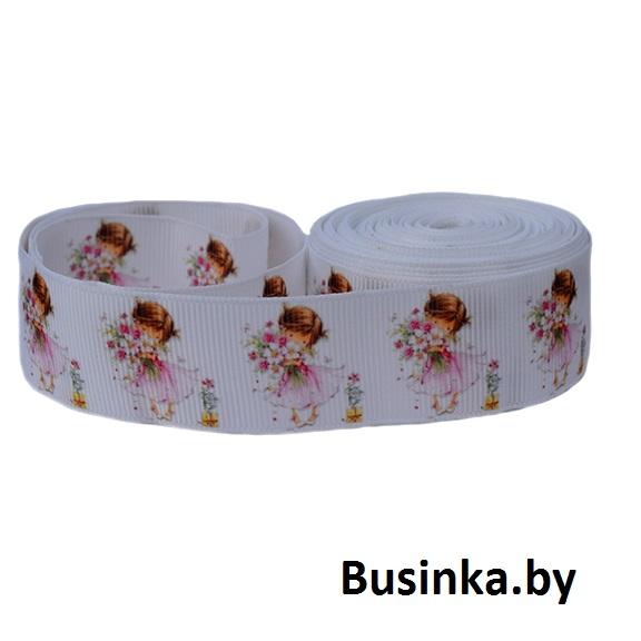 Репсовая лента «Девочка с цветами» (1 м)