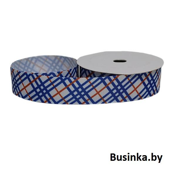 Репсовая лента «Полосы» 2,5 см (1м), синий/тёмно оранжевый