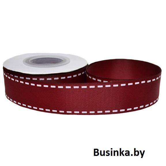 Репсовая лента «Строчка» 2,5 см (1м), бордовый