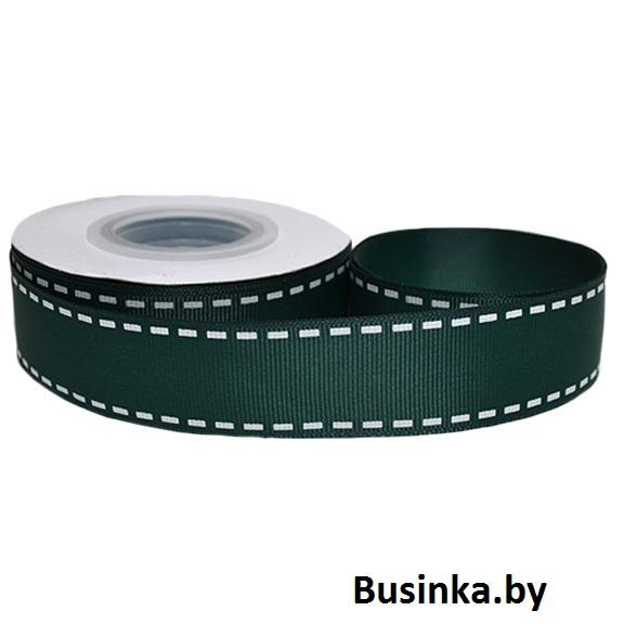 """Репсовая лента """"Строчка"""" 2,5 см (1м), тёмно зелёный"""