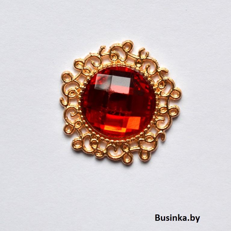 Серединки ювелирные в оправе 22 мм, красный (1 шт)