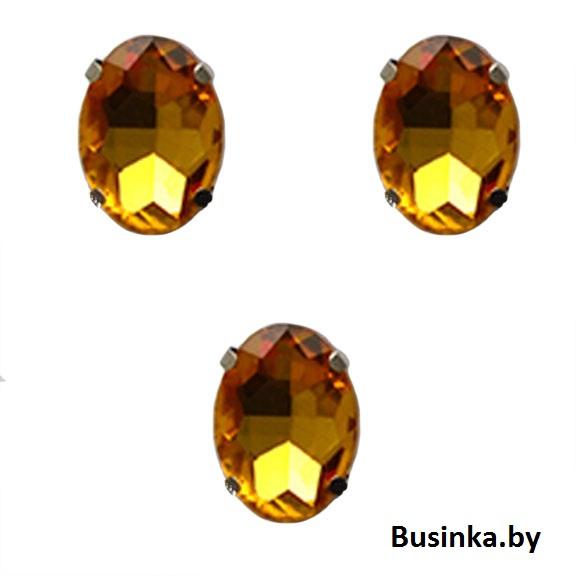 Стразы пришивные «Овал» 18 мм, золото (1 шт)