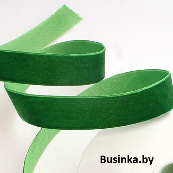 Бархатная лента 2.5 см, зелёный №3 (1 метр)