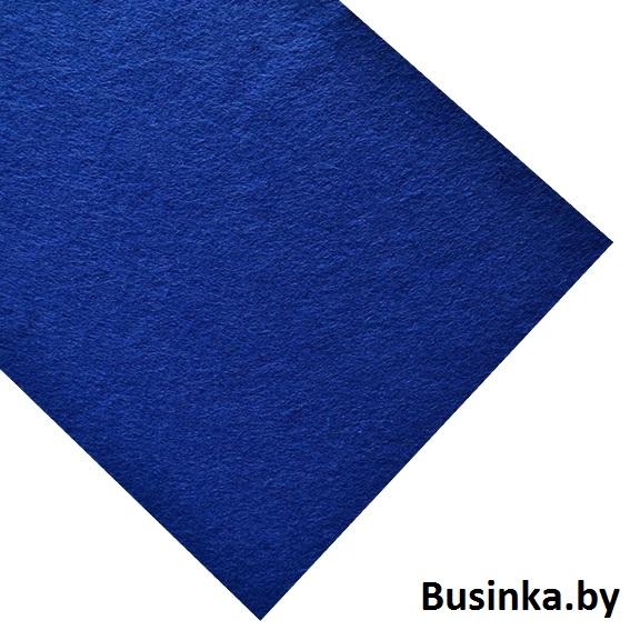 Фетр мягкий 1 мм, тёмно-синий 1 шт