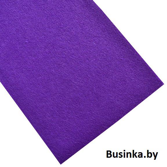 Фетр жёсткий 1 мм, тёмно-фиолетовый