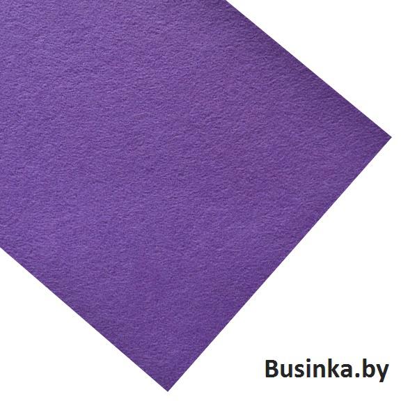 Фетр жёсткий 1 мм, фиолетовый
