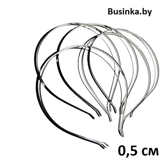 Ободок (обруч) для волос металл 5 мм, серебро
