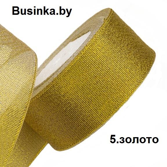 Лента парча 4 см (металлизированная) (1 метр), золото
