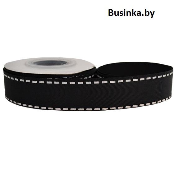 Репсовая лента «Строчка» 2,5 см (1м), чёрный