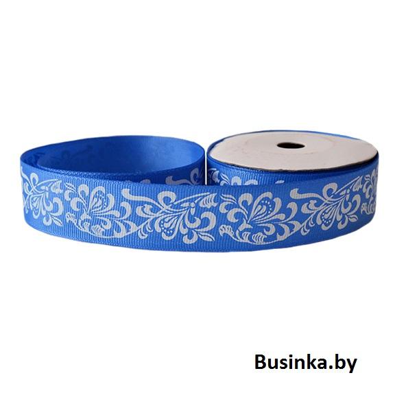 Репсовая лента «Узоры» 2,5 см (1м), голубой