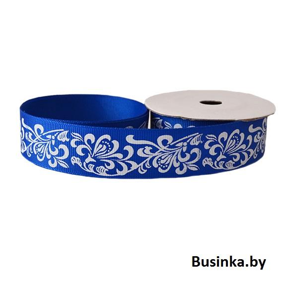 Репсовая лента «Узоры» 2,5 см (1м), синий