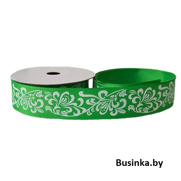 Репсовая лента «Узоры» 2,5 см (1м), зелёный