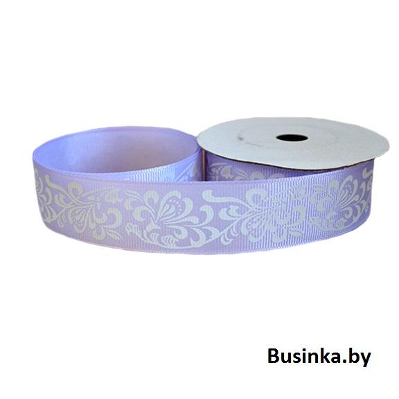 Репсовая лента «Узоры» 2,5 см (1м), сиреневый