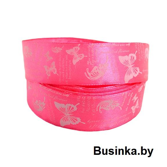 Атласная лента «Бабочки» 2,5 см, розовый (1 м)