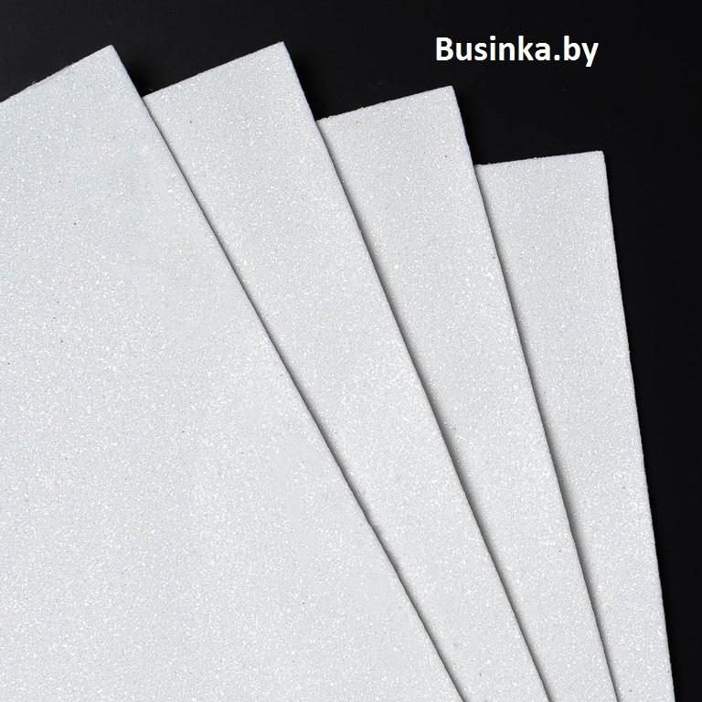 Фоамиран глиттерный 1,7-2 мм Premium 20*29.5 см, белый перламутр (1 шт)