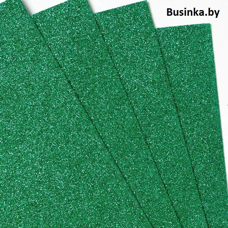 Фоамиран глиттерный 1,7-2 мм Premium 20*29.5 см, тёмно-зелёный (1 шт)