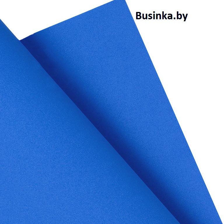 Фоамиран Eva 1 мм 50*50 см синий(1 шт)