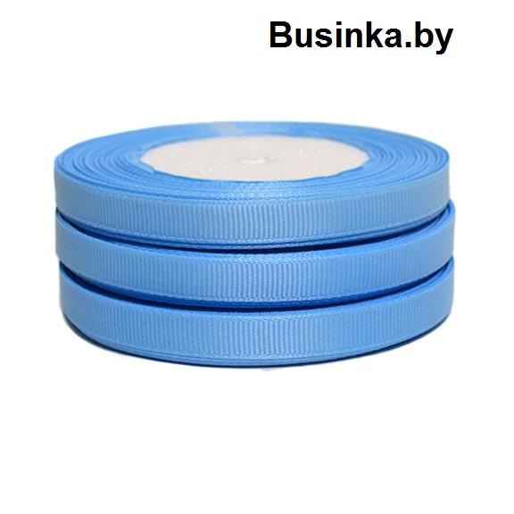Лента репсовая 1 см, голубой 32 (бобина)