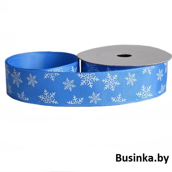 Репсовая лента «Снежинки» 2,5 см (1м), голубой