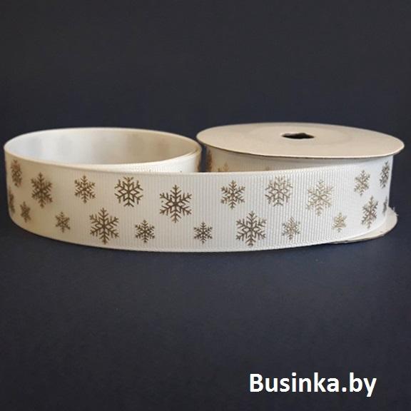 Репсовая лента «Снежинки» 2,5 см (1м), золото