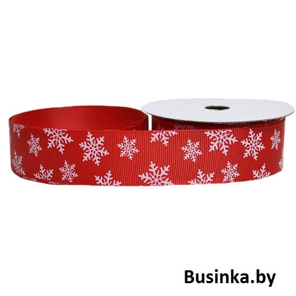 Репсовая лента «Снежинки» 2,5 см (1м), красный