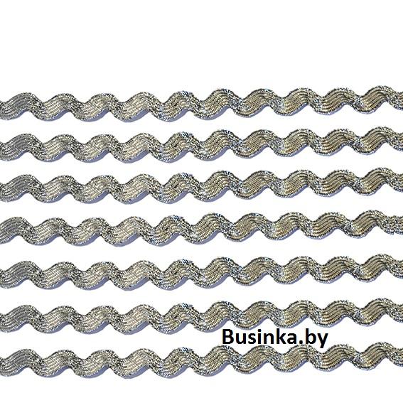 Тесьма вьюнок серебро 0,5 см (1 метр)