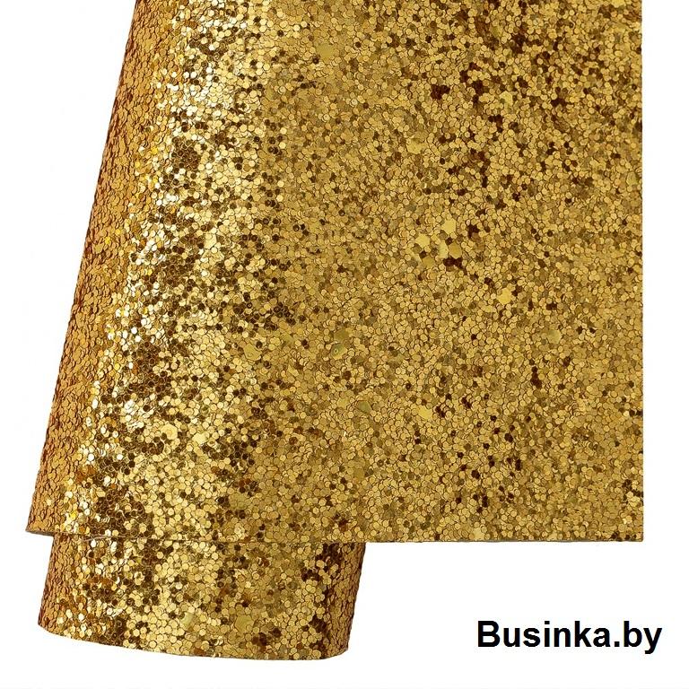 Кожзам с крупными блёстками 20*30 см, тёмное золото (1 шт)