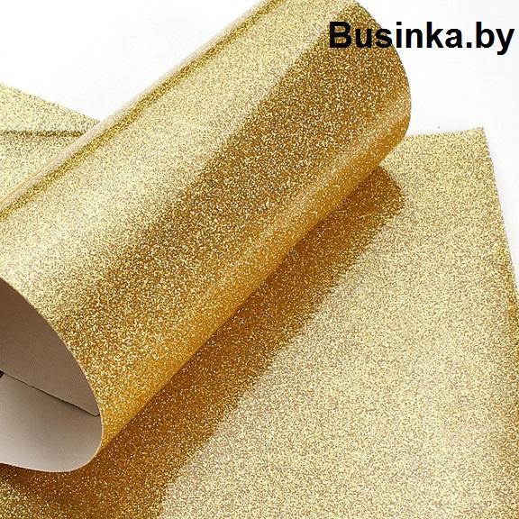 Кожзам с глиттером 20*30 см, золото (1 шт), гладкий