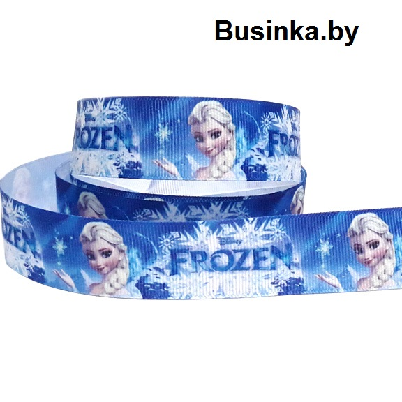 Репсовая лента «Холодное сердце» «Frozen» 2,5 см (1м)